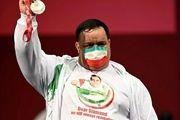 در غیاب سیامند رحمان به دنبال حفظ مدال طلا برای ایران بودم / آسیب دیدگی ها برایم مشکل ساز شد