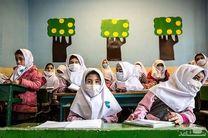 تاکید ما بر حضور دانش آموزان در مدارس است