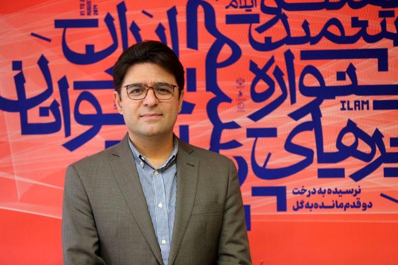 مهلت ارسال آثار به جشنواره هنرهای تجسمی جوانان تمدید شد