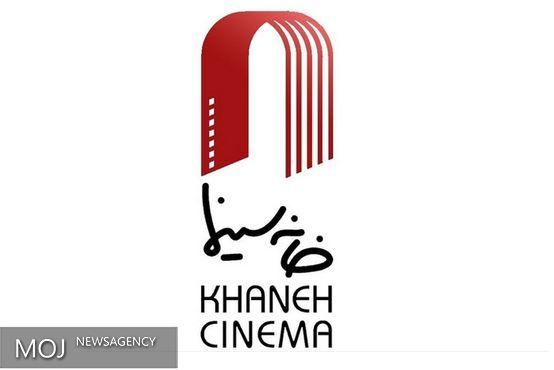 تهیهکنندگان و سرمایه گذاران سینما نشست فوقالعاده میگذارند