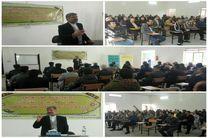برگزاری  آموزش حقوق شهروندی برای  آژانسهای تاکسیتلفنی کرمانشاه