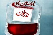 ادامه پویش «نذر خون» تا اربعین حسینی در مراکز انتقال خون سراسر کشور