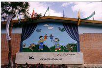 «مبارک و قالیچه پرنده» در سه استان کشور اجرا میشود