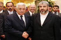 خالد مشعل: دشمن صهیونیستی به دنبال یهودی سازی مسجد الاقصی است
