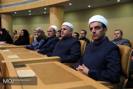 همایش حقوق شهروندی با حضور رییس جمهوری