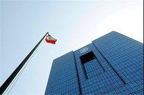 بانک مرکزی: قیمت بیمه شخص ثالث افزایش یافت