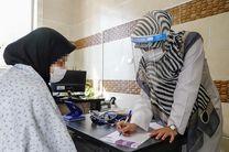معاینه ۱۸۰ زندانی دارای بیماری در زندانهای استان تهران
