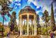 جاذبه های گردشگری شیراز را بشناسید/ زیباترین و دیدنی ترین مکان های گردشگری شیراز