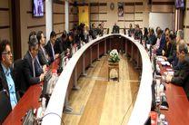کمیته راهبری مدیریت دارایی های فیزیکی در شرکت گاز استان اصفهان برگزار شد
