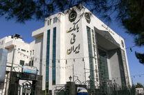 نزدیک به ۲۰۰ هزار فقره تسهیلات قرضالحسنه توسط بانک ملی ایران پرداخت شد