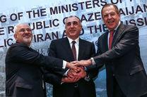 دور بعدی نشست ایران، روسیه و آذربایجان در تهران برگزار میشود