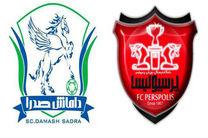 پخش زنده بازی فینال جام حذفی ایران از شبکه سه سیما