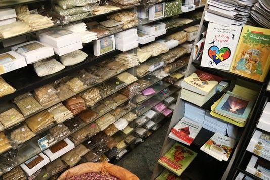 کشف ۶۶۹ دارو و عرقیجات گیاهی غیر مجاز از عطاریهای گنبد کاووس