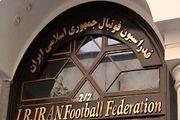 ایران به دنبال میزبانی مقدماتی جام ملت های آسیا