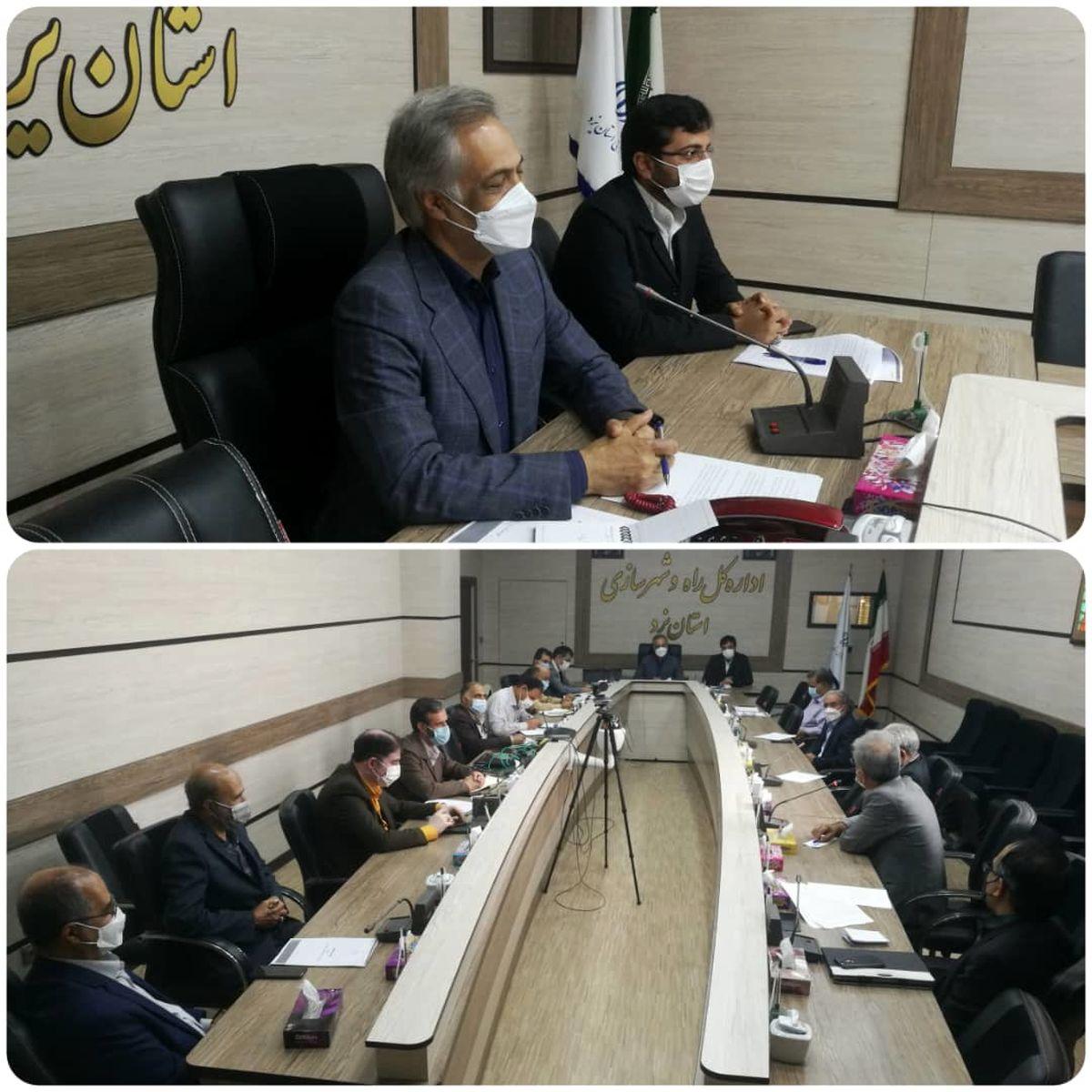 انتخاب اعضای هیئت اجرایی نهمین انتخابات هیئت مدیره نظام مهندسی ساختمان یزد