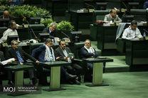 تذکرات نمایندگان به مسوولان کشور در صحن علنی مجلس
