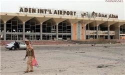 مزدوران عربستان در فرودگاه «عدن» یمن به جان هم افتادند