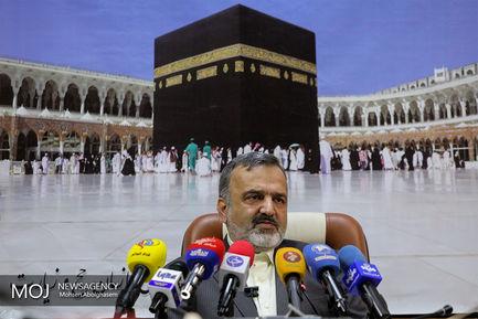 نشست خبری رییس سازمان حج و زیارت