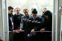  15 پروژه عمرانی در بخش لشت نشا افتتاح شد