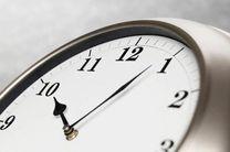 تغییر ساعت کار شعبههای بانک پاسارگاد در سراسر کشور