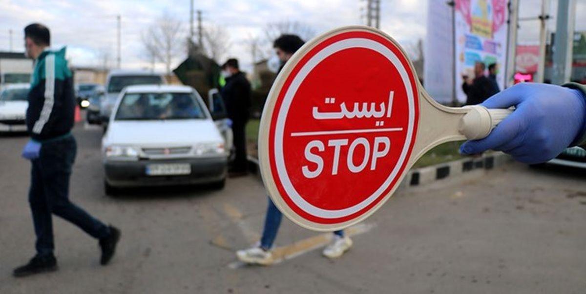 انسداد موقت آزادراه کرج- تهران
