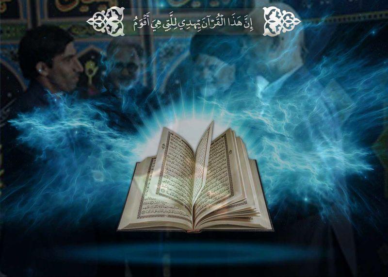 از فعالین قرآنی شرکت گاز لرستان تقدیر شد