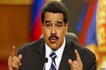 نیکلاس مادورو: شدیدتر از اردوغان عمل می کنم