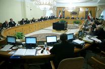 اصلاح حقوق گمرکی و سود بازرگانی پنج کالا