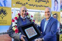 پیام تسلیت شهردار اصفهان در پی درگذشت استاد محمود یاوری
