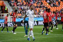 تساوی بدون گل در پایان نیمه نخست بازی اروگوئه و مصر