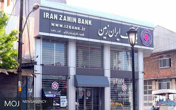 انتصاب اینالوئی به سمت معاونت فنآوری اطلاعات بانک ایران زمین