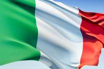 تاکید ایتالیا بر بهبود روابط اقتصادی و بانکی با ایران