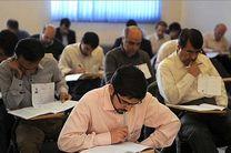 جزئیات مصاحبه ۲۵ رشته دکتری دانشگاه آزاد اعلام شد