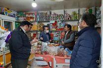 بازدید 50 واحد صنفی پرخطر در شاهین شهر / اخطاریه پلمب 10 واحد صنفی