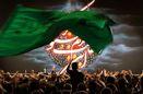 ویژه برنامه های مراسم عزاداری محرم در حرم امام خمینی (ره)