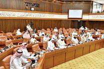 ادعای جدیدی که بحرین علیه ایران دارد