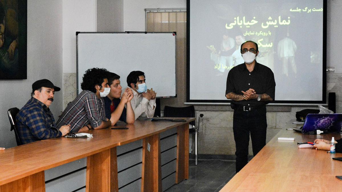 برگزاری نشست «دیدن و تحلیل فیلم نمایش خیابانی» در حوزه هنری قم