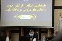 راه اندازی سامانه سامد به جهت ارتباط مردم و دولت خواهد بود