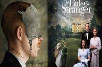 دانلود زیرنویس فیلم The Little Stranger 2018