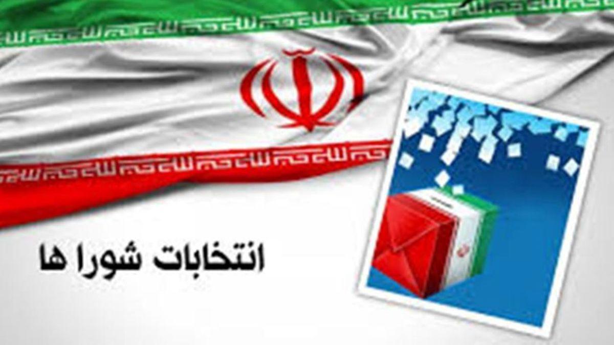 ثبت نام 204 نفر در انتخابات شورای اسلامی شهر خمینی شهر