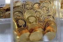 قیمت انواع سکه و ارز در بازار آزاد