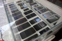 مدل های جدید گوشی تلفن همراه مشمول طرح رجیستری اعلام شد/ «گوگل»، «بلکبری» و «موتورولا » مشمول طرح رجیستری شدند