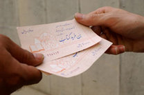 فرآیند ثبت نام بن کارت کتاب نمایشگاه اعلام شد/ صدور از طریق کارت ملی هوشمند