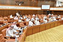 بیانیه پارلمان بحرین علیه ایران و قطر