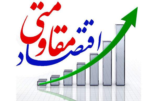 سال گذشته تسهیلات اشتغال زایی به بیش از ۱۵۰۰ نفر در استان پرداخت شد
