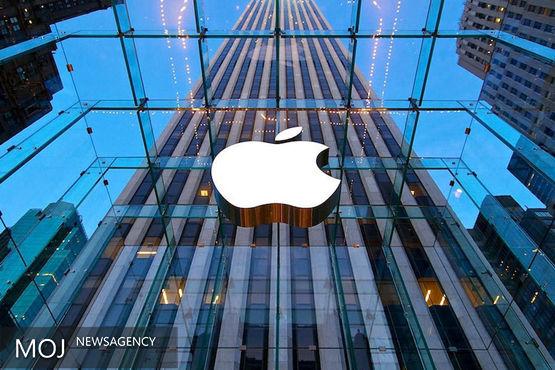 دارنده جایزه نوبل اقتصاد، کمپانی اپل را به کلاهبرداری متهم کرد