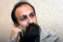 «فروشنده» بدون هیچ اصلاحیه در ایران اکران میشود