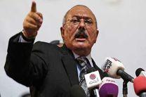تاکید حزب کنگره مردمی یمن بر اتحاد جبهه داخلی این کشور