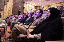معرفی هیئت داوران جشنواره قرآن و عترت وزارت بهداشت
