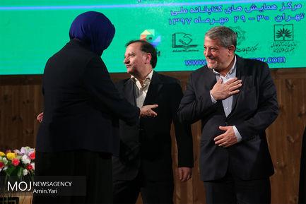 اختتامیه چهاردهمین دوره سمپوزیوم بین المللی روابط عمومی